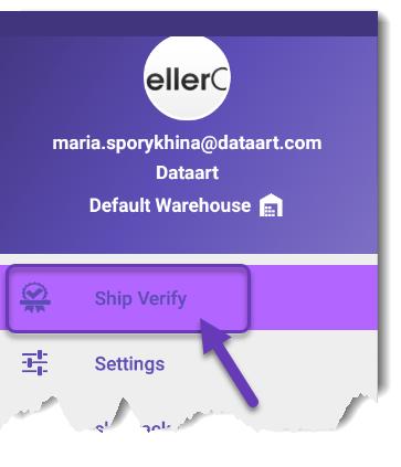 Ship Verify tab